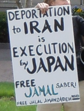 deportation is execution