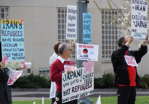 Signs at March 28 protest for Jamal Saberi - Jalal Amanzadeh Nouei