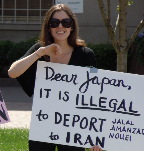 joanne illegal