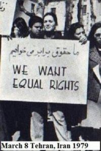 we-want-equal-rights