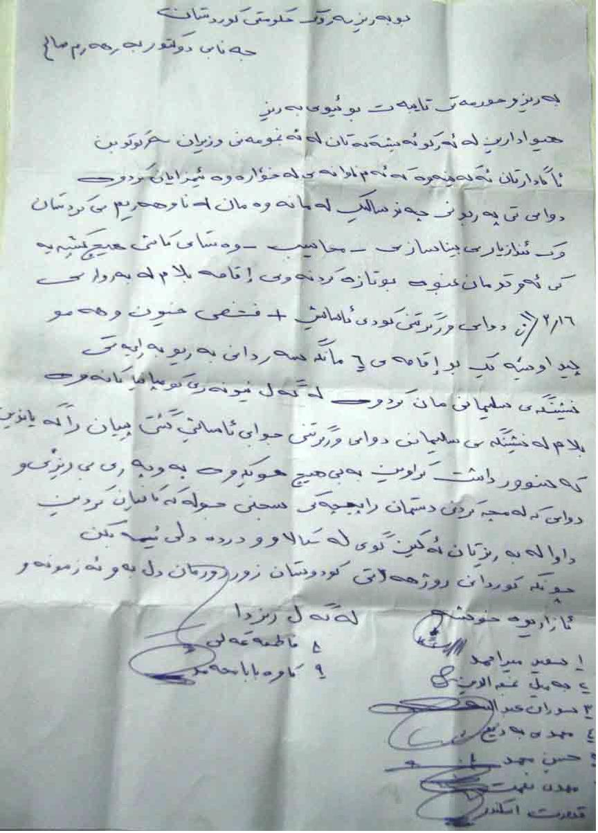 kurdistan-16march2011 Sample Asylum Applications And Letters From Nigeria on