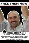 free- rasoul bodaghi