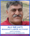 Ali Nejati was Prosecuted Today — Condemn Harassment of Labor Activists in Iran!