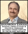 A Letter from Shahrokh Zamani, Worker Activist, from Prison — with Introductory Note to Trade Unions and Human Rights Organizations