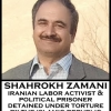 Shahrokh Zamani to UN's Shaheed & Pillay: Listen to My Cry against Injustice!