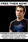 Human Rights Activist Hossein Ronaghi Maleki Finally Sent to Hospital, Returned to Evin Prison