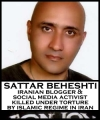Sattar Beheshti, Social Media Activist and Blogger, Killed in Detention