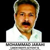 Letter from Prison: Mohammad Jarahi, Labor Activist, Writes to Workers' Organizations and Labor Unions across the World