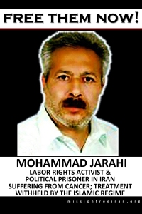 free them now - mohammad jarahi