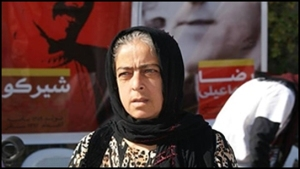 amineh mother of zanyar