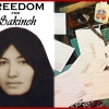 TAKE ACTION: Tell Sakineh You Stand with Her on International Women'sDay!