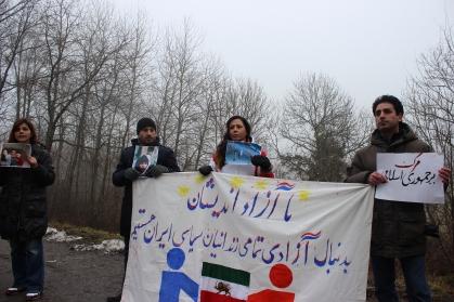 11 Feb 2014 - Mojgen Mansoreh demonstration