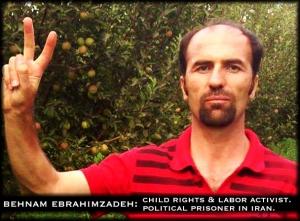 behnam ebrahimzadeh - 2014 - edit2
