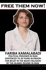free them now - Fariba Kamalabadi