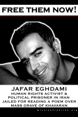 free them now - jafar eghdami