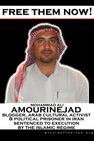 free them now - mohammad ali amourinejad