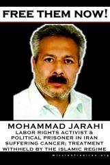 free them now - mohammad jarahi