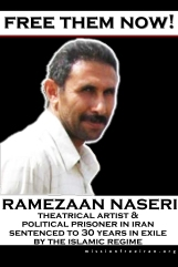 free them now - ramezaan naseri