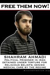free them now - shahram ahmadi